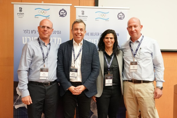 מימין לשמאל: פרופ' אלון וולף, יעל ארד, פרופ' יאניס פיטסילאדיס ומולי אפשטיין.