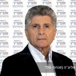 """אומ״ץ מאיימת: אם לא ימונה מפכ״ל למשטרת ישראל לאלתר נפנה לבג""""ץ"""