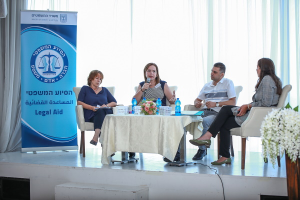 כנס ילדים בסיכון בחברה הערבית