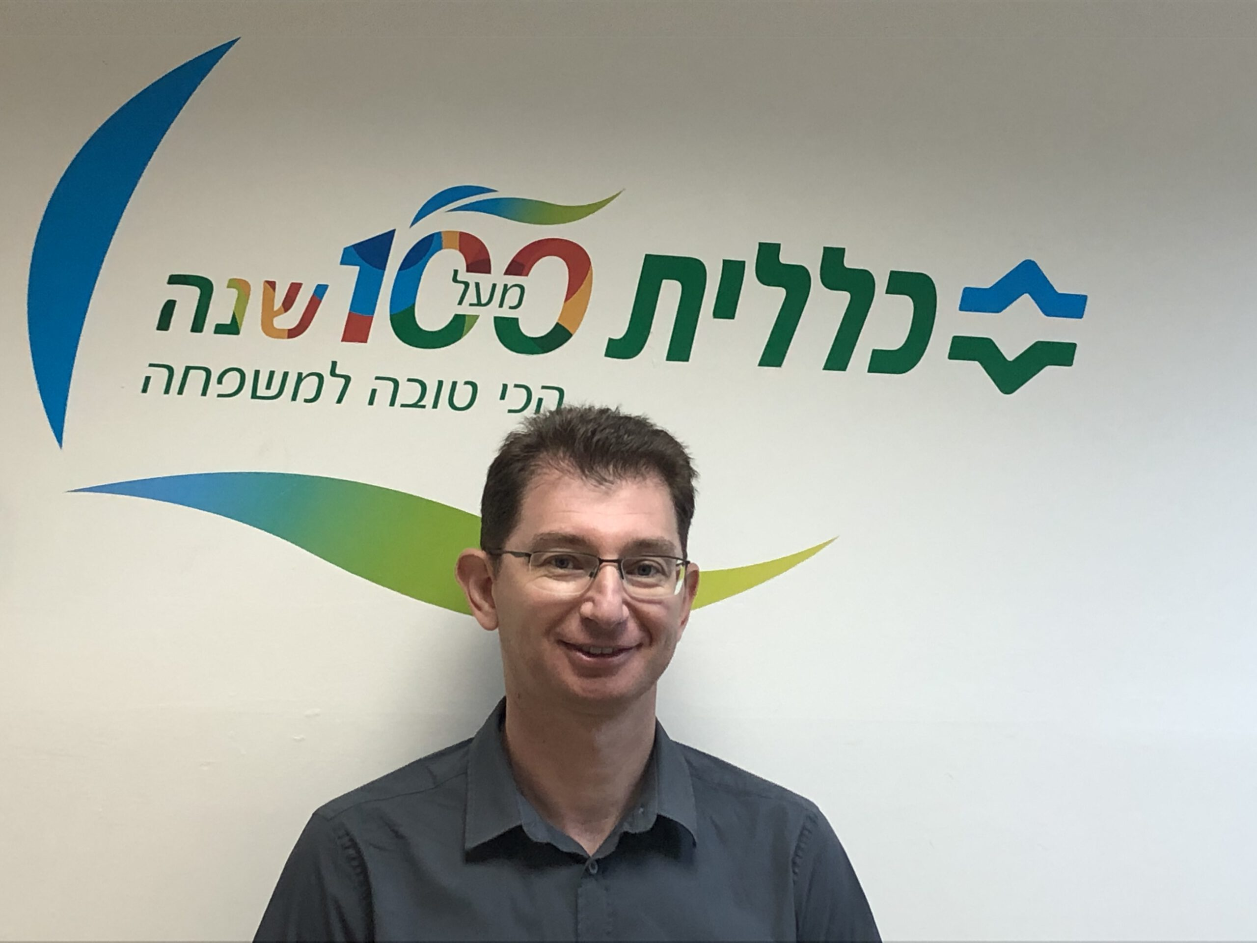 איליה ברנר דוברות כללית מחוז חיפה
