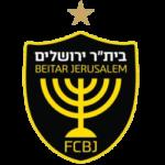 """הרוב כבר לא דומם – אוהדי בית""""ר ירושלים נערכים בהמוניהם למפגן תמיכה במועדון"""