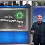 אלי גוטמן הרצה בפני משתתפי התכנית המקצועית החדשה לבני 50 ומעלה של החברה הכלכלית לחיפה