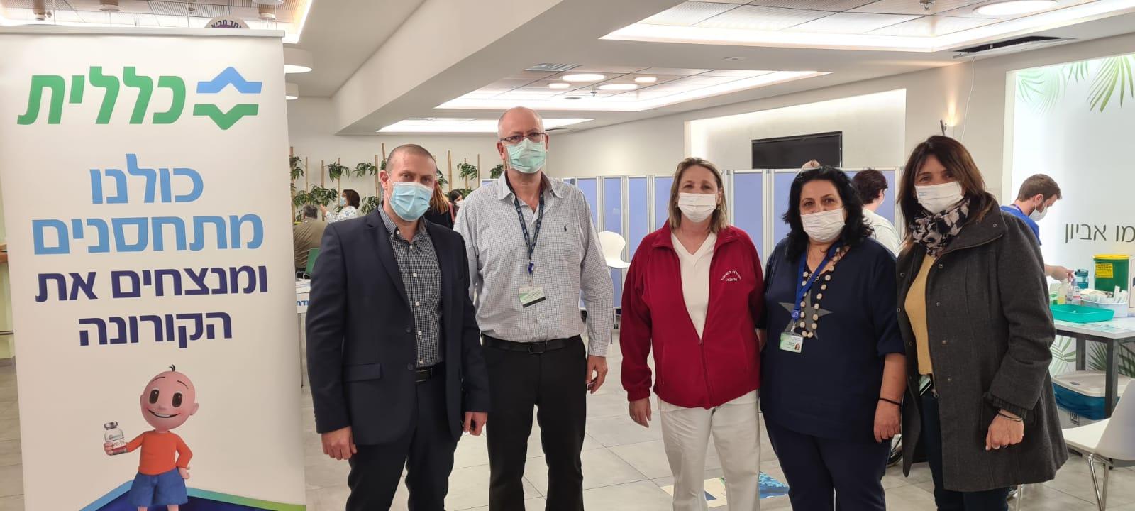 חיסוני קורונה של כללית במתחם בית חולים כרמל