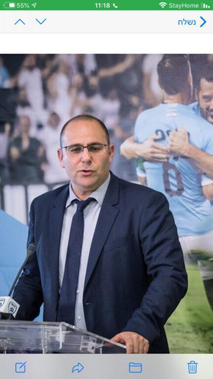 """רתם קמר, מנכ""""ל ההתאחדות לכדורגל,"""