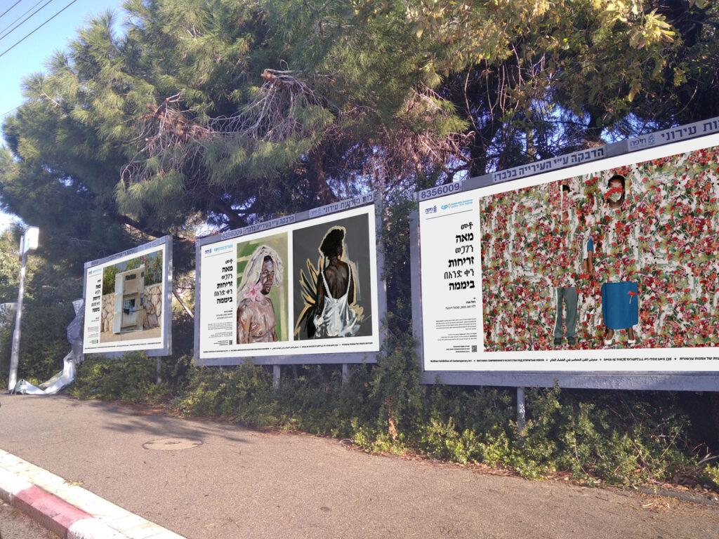 לראשונה בחיפה: 100 זריחות ביממה | תערוכת חוצות של אומנות עכשווית
