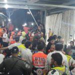 אסון ההילולה במירון: כוחות מגן דוד אדום טיפלו ב-150 נפגעים