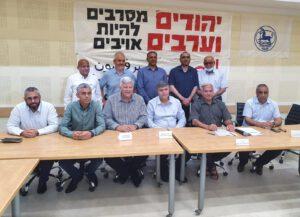 ראשי רשויות יהודים וערבים התכנסו היום במועצה האזורית מנשה וקראו להפסקת האלימות ולחזרה לחיים משותפים