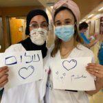 """יחד, כל הדרך: הצוותים המטפלים של רמב""""ם שולחים מסר של שלום ודו קיום"""