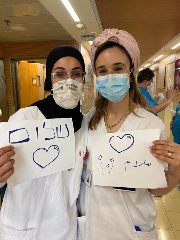 """עובדי רמב""""ם – יהודים וערבים – במסר של שלום ודו-קיום"""