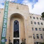 מחווה נוספת של עיריית חיפה לאלופת המדינה