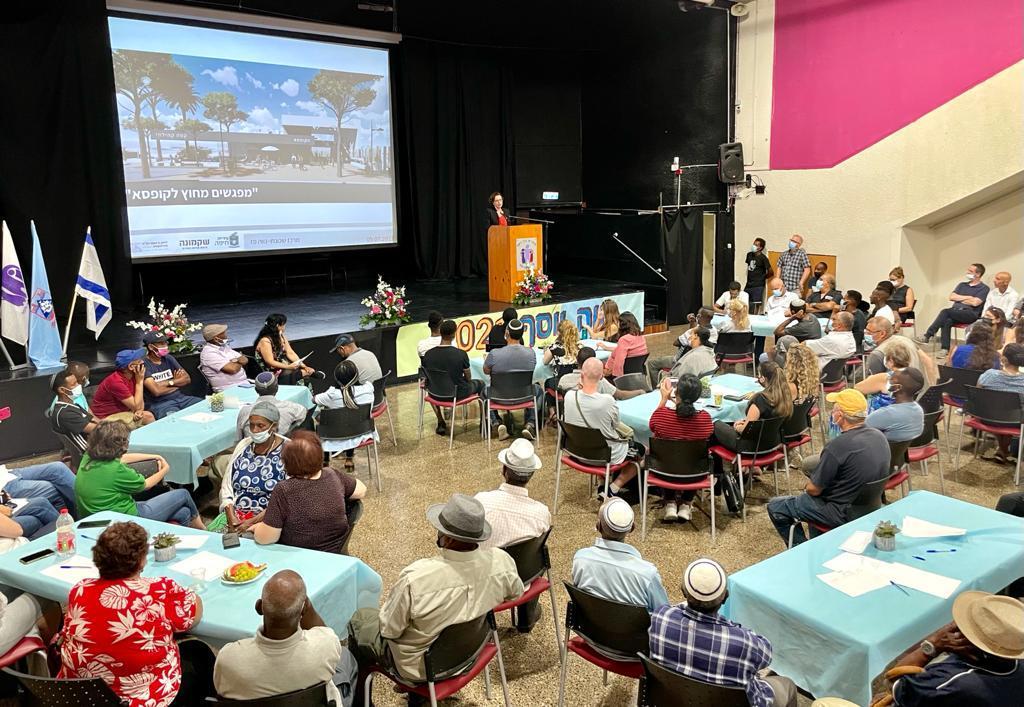 תכנית להקמת מרכז שכונתי, ראשון מסוגו בישראל