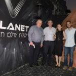 ראשי קהילת החלל בישראל חנכו את V Planet – הפלנטריום של נוף הגליל