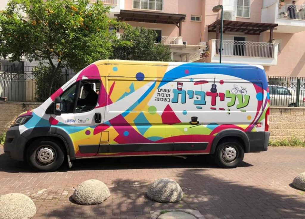 קיץ לוהט בחיפה! ניידת הבידור