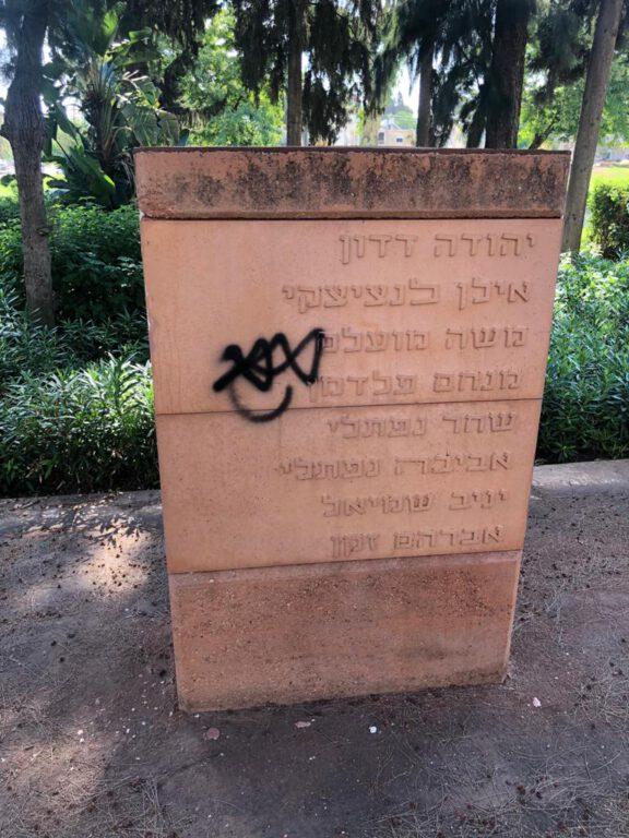 עובדי עיריית חיפה הסירו כיתוב גרפיטי שרוסס על-גבי האנדרטה בקריית-חיים