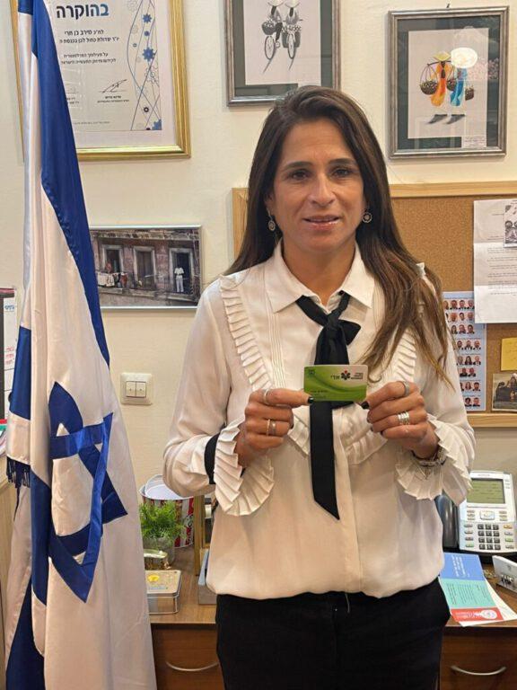 צעת חוק השתלת איברים של חברת הכנסת מירב בן ארי(יש עתיד)