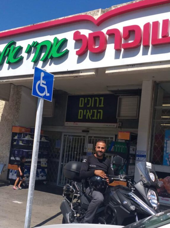 פקח עירוני על אופנוע לכד שודד ברחוב אח״י אילת בקריית חיים