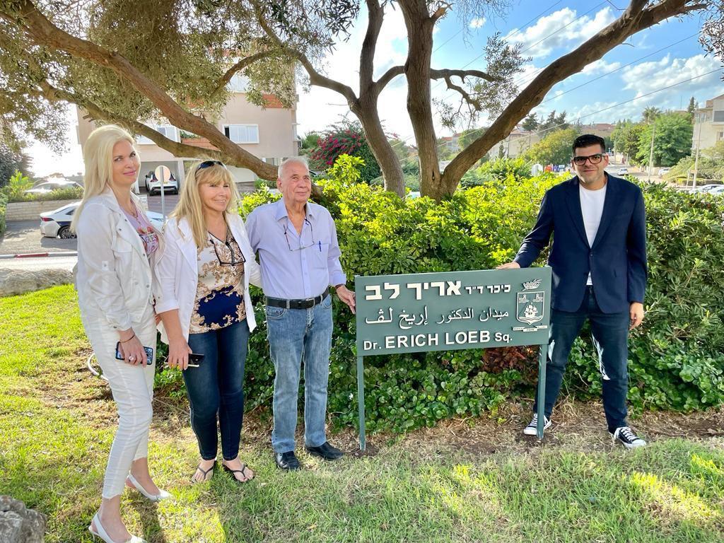 ״כיכר אריך לב״ נחנכה ברמת גולדה